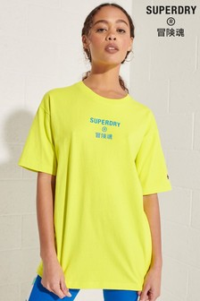 Superdry Corporate Logo Brights T-Shirt