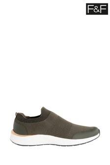 F&F Khaki Knit Lurex Slip-On Shoes
