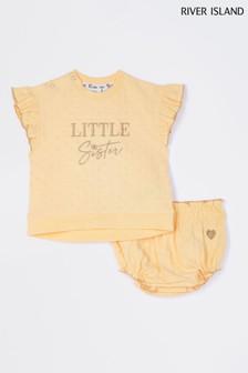 River Island Yellow Little Sister Bloomer Set