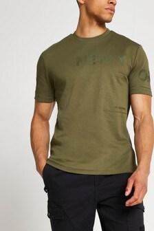 River Island Khaki Slim New York T-Shirt