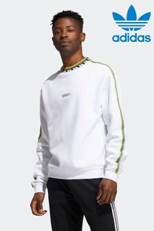 adidas Rib Detail Crew Neck Sweatshirt