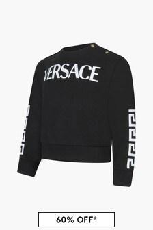 Versace Baby Boys Black Sweat Top