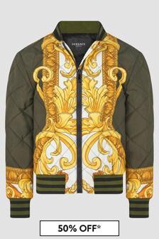 Versace Boys Khaki Jacket