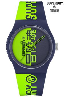 Superdry Navy And Green Printed Silicone Soft Touch Watch