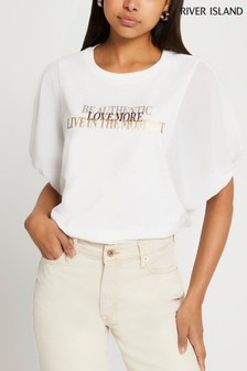 River Island White Be Auth Woven Sleeve Batwing T-Shirt