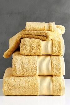 Ochre Egyptian Cotton Towels