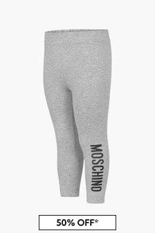 Moschino Kids Baby Girls Grey Leggings