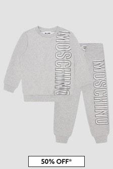 Moschino Kids Boys Grey Tracksuit