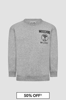 Moschino Kids Boys Grey Sweat Top
