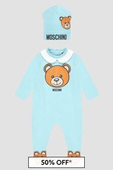 Moschino Kids Baby Boys Blue Sleepsuit Set