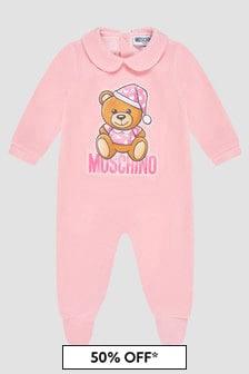 Moschino Kids Baby Girls Pink Sleepsuit