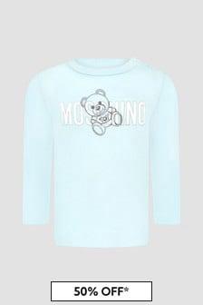 Moschino Kids Baby Boys Blue T-Shirt
