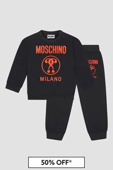 Moschino Kids Baby Boys Black Tracksuit