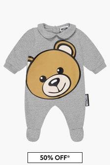 Moschino Kids Baby Boys Grey Sleepsuit