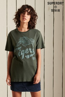 Superdry Green Loose-Fit Collegiate State T-Shirt