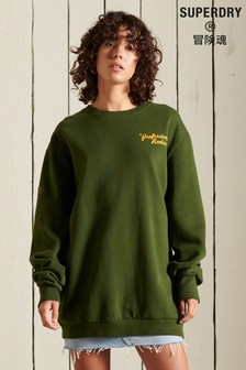 Superdry Green Oversized Workwear Crew Sweatshirt