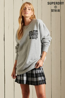 Superdry Grey Oversized Military Non Branded Crew Sweatshirt