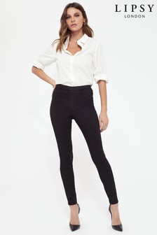 Lipsy Kourtney High Rise Skinny Jeggings