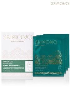 Skimono Intense Nourishment+ Hand Mask