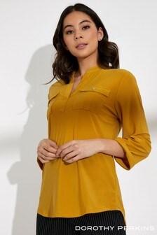 Dorothy Perkins Utility Shirt
