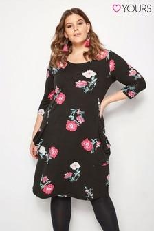 Sukienka drapowana z kieszonką Yours Carnation