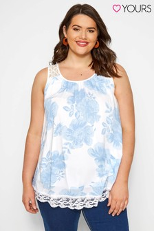 Yours Curve Layered Top