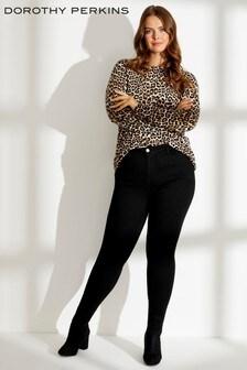 Dorothy Perkins Curve Skinny Jeans