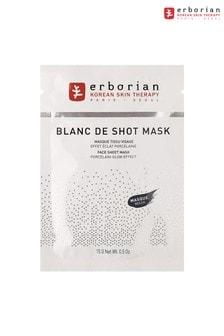 Erborian Brightening Shot Mask 15g