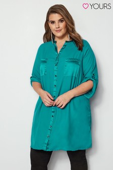 Yours Satin Trim Blouse