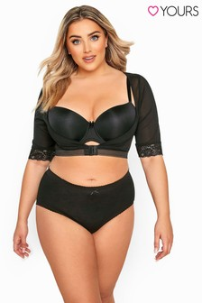 Yours Curve Mesh Front Fastening Armwear Top
