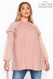 Yours Limited Collection Curve Frill Dobby Mesh Sleeve Top