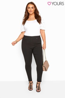 Yours Curve Stretch Slim Fit Trousers With Elasticated Waistband