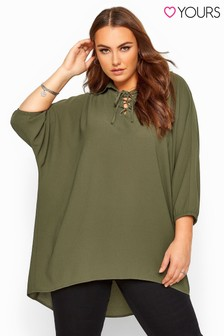 Yours Curve Lace Up Extreme Dipped Hem Shirt