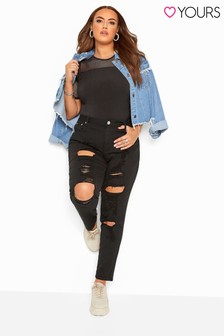 Yours Curve Distressed Ripped Skinny AVA Jeans