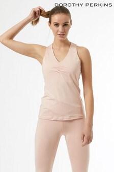 Dorothy Perkins Ruch Front Yoga Vest