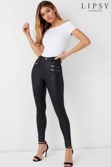 Lipsy Kate Glitter Zip Trousers