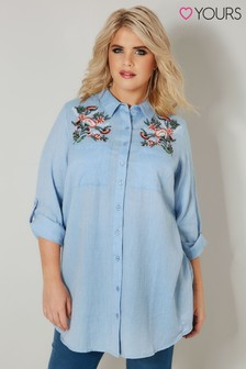 Yours Embroidered Chambray Shirt