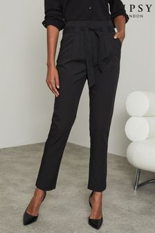 ce38b155d865f Lipsy Tailored Elasticated Waist Tapered Trousers