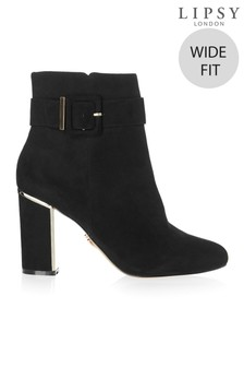 Lipsy Wide Fit Covered Buckle Block Heel Ankle Boots