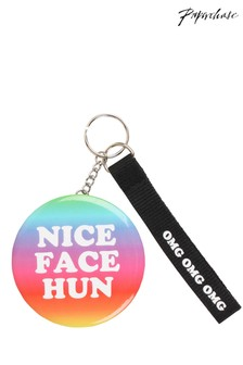 Paperchase Philip Normal Face Mirror Keyring