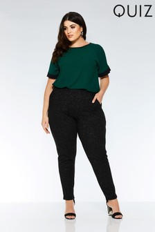 Quiz Curve Tapered Trousers