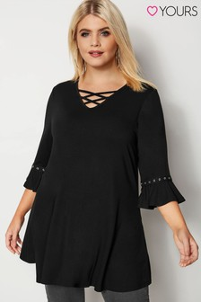 Yours Frill Sleeve Lattice Neck Top