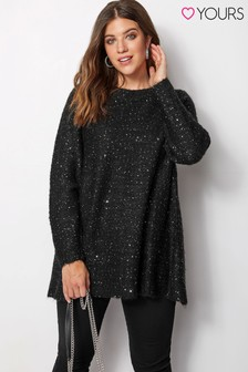 Yours Sequin Chiffon 2-In-1 Jumper