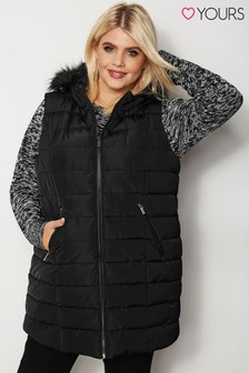 Yours Faux fur Hood Luxe Gilet