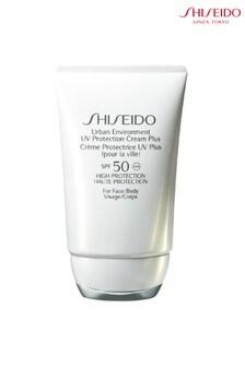 Shiseido UV Protection Cream Plus SPF50 50ml