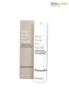 This Works Skin Deep Dry Leg Oil