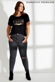 Dorothy Perkins Curve Rip Knee Jeans