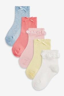 5 Pack Ruffle Ankle Socks