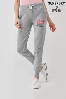 Superdry Grey Collegiate Scripted Joggers