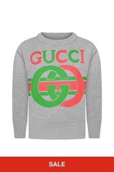 Boys Grey Logo Sweater
